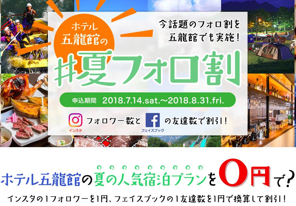 スクリーンショット 2018-04-22 12.30.13