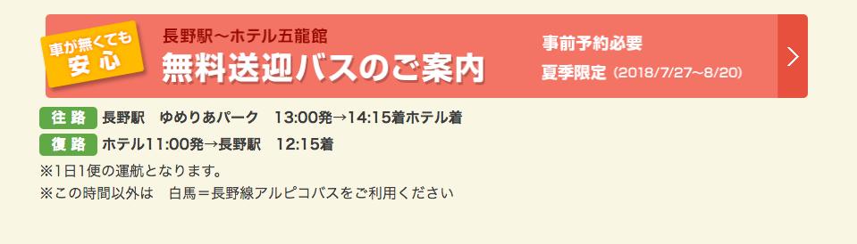 スクリーンショット 2018-07-01 16.58.54